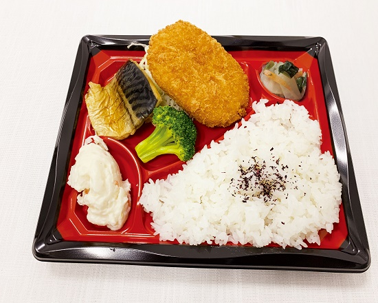 【6A】さばの塩焼きとコロッケ弁当