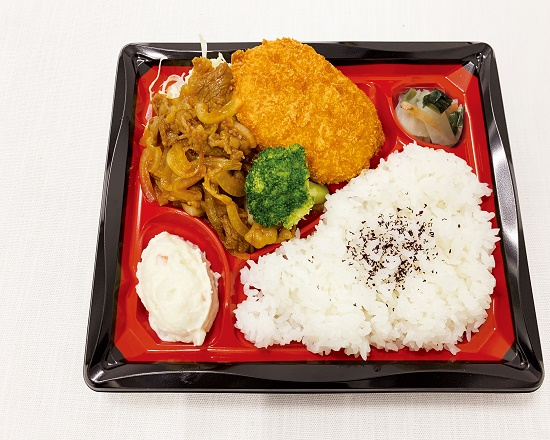 【7A】牛カルビ&コロッケ弁当
