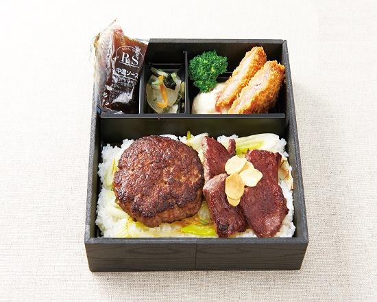 【5A】Wビーフのグリル弁当(カットステーキ&All Beef ハンバーグ)