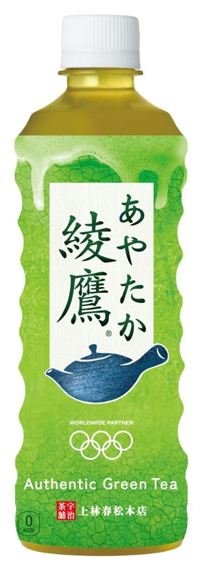 【1Q】綾鷹(525ml)