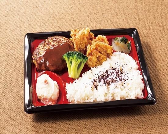 【1B】(期間限定20%OFF!!)ハンバーグと鶏の唐揚げ弁当