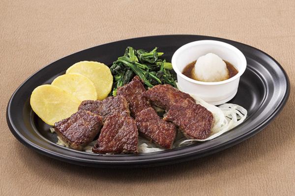 カットステーキ(約130g)~選べるソース