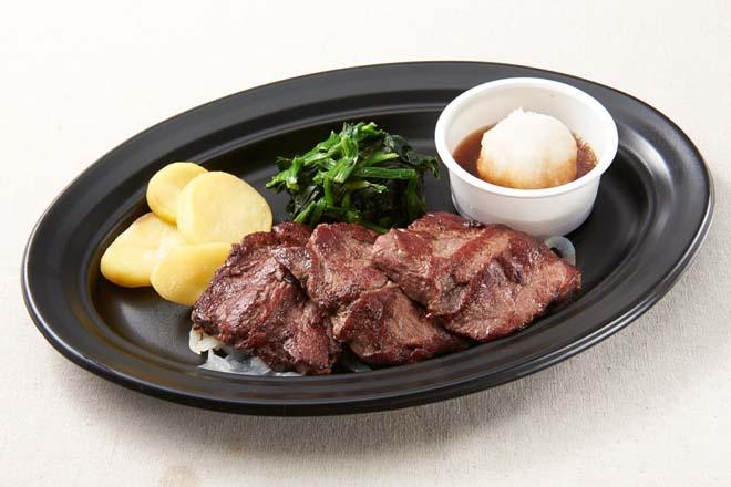 牛みすじステーキ(約120g)~選べるソース