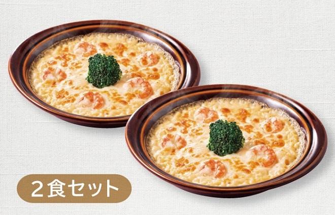 【3Z】TOペア得セット 3種チーズの海老ドリア