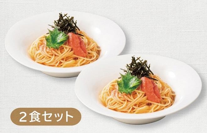【6Z】TOペア得セット た~っぷりたらこのスパゲッティ~北海道バター使用