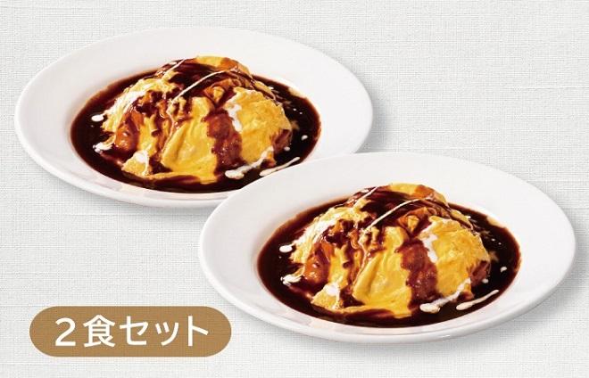 【1Z】TOペア得セット とろ~り卵とチーズのオムライス