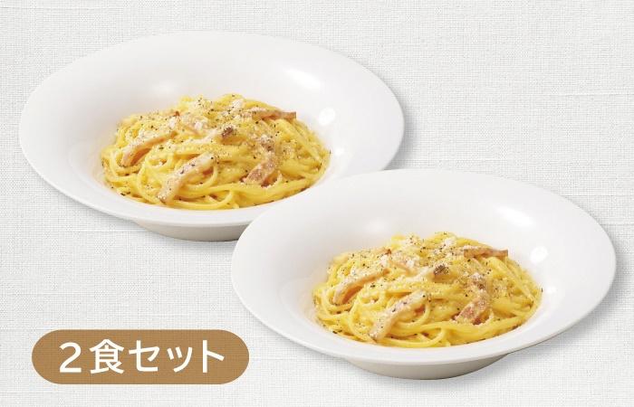 【2V】TOペア得セット 4種チーズのカルボナーラ