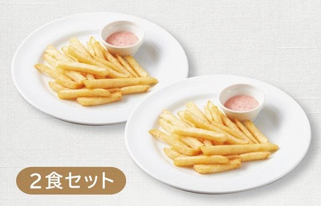 【8Z】TOペア得セット たらマヨポテト