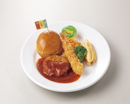 【3L】おこさまハンバーガー(ゼリーつき)