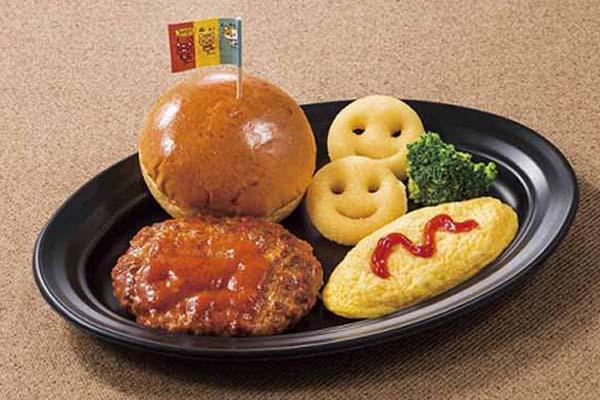 【4/5まで現地決済で半額!】 おこさまハンバーガー