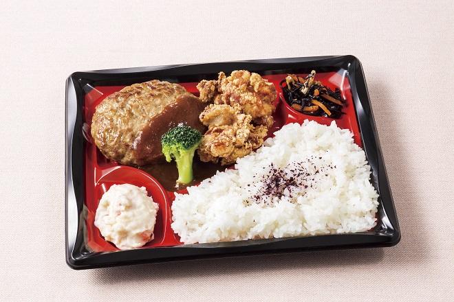 【期間限定 20%OFF】ハンバーグと鶏の唐揚げ弁当