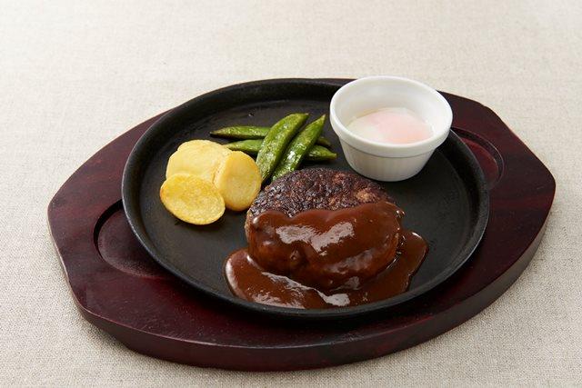 【期間限定 20%OFF】All Beef ハンバーグ~デミたま