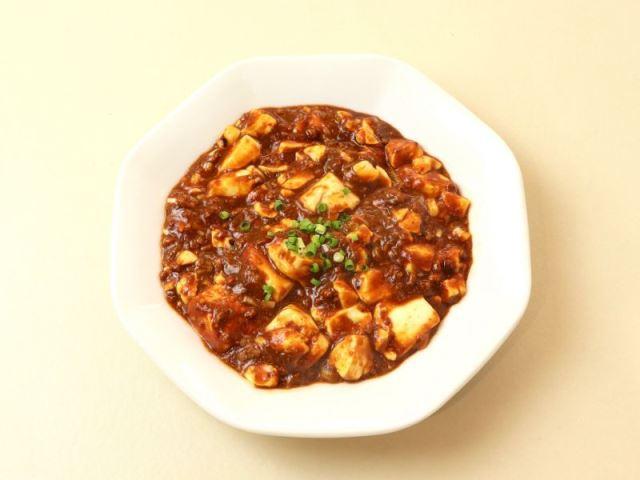 【ディナー限定】麻婆豆腐