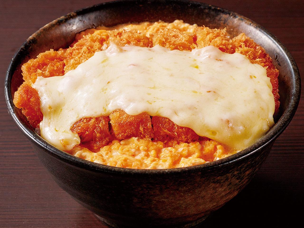 【74】とろっとチーズカツ丼