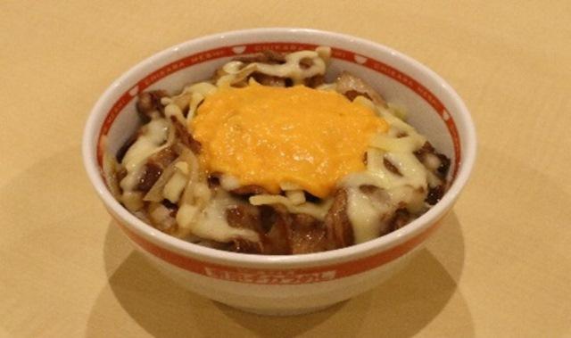 Wチーズ焼き牛丼(醤油)