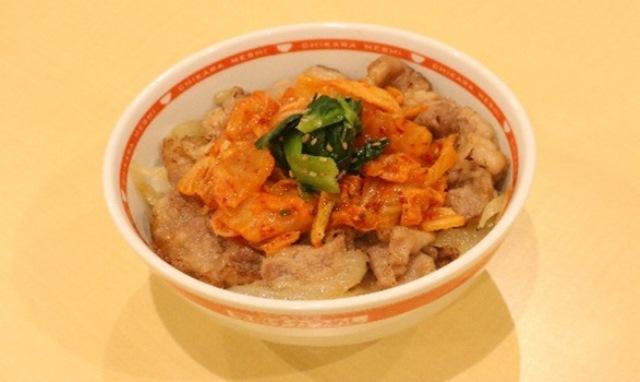 キムチ焼き牛丼(塩)