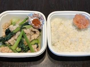 豚肉と青菜炒め弁当