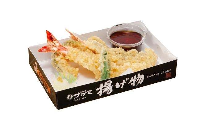 大海老天ぷら盛合せ