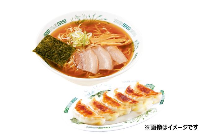 中華そば+餃子6個