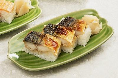 焼き鯖の棒寿し【3貫】