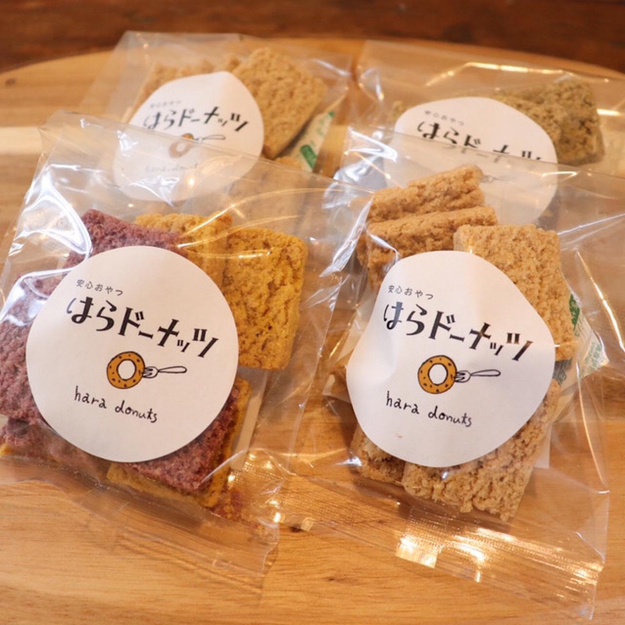 おからクッキー(紫芋&かぼちゃ)