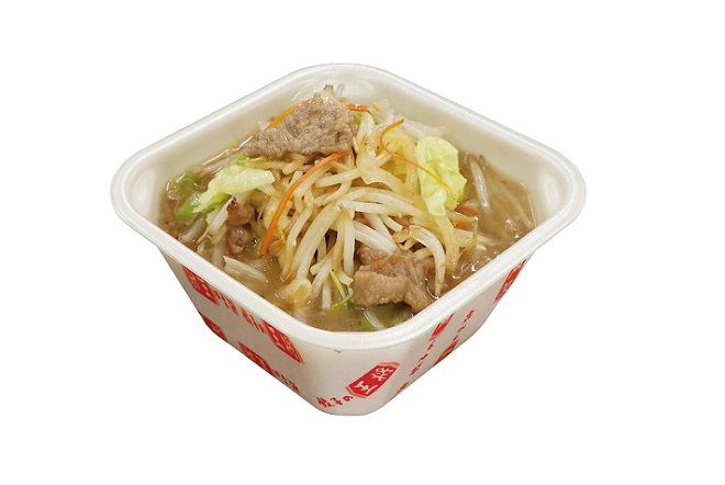 【3月フェア】野菜煮込みラーメン