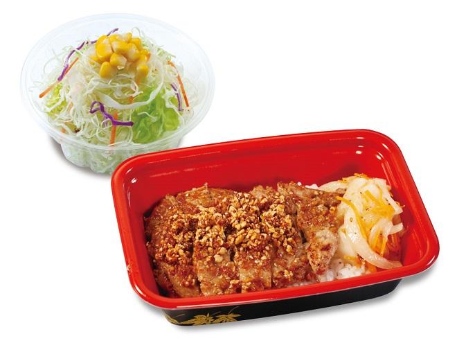 ポークステーキ丼(香味醤油)野菜セット