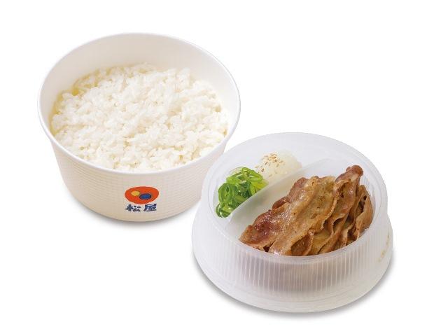 アンガス牛焼肉ライスセット