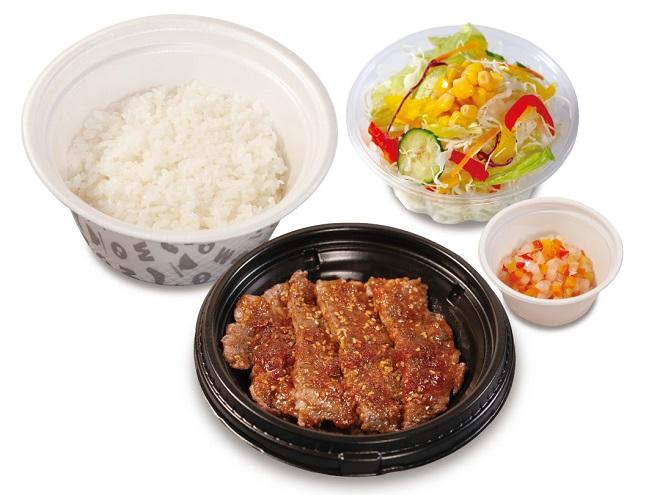 ビフテキ丼(にんにくごま醤油)彩り生野菜セット