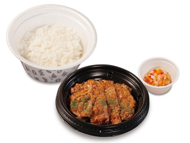 ビフテキ丼(香味ジャポネソース)