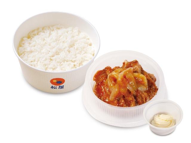 厚切り豚生姜焼き丼