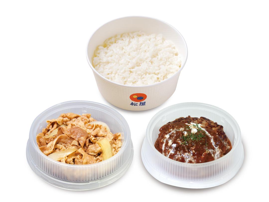 プレミアム牛皿+ブラウンソースハンバーグセット