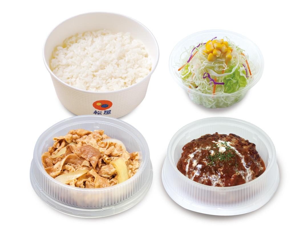 プレミアム牛皿+ブラウンソースハンバーグ生野菜セット