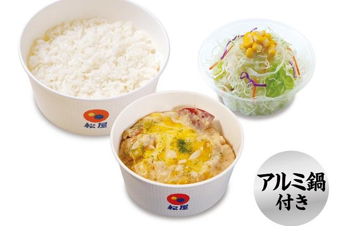 シュクメルリ鍋定食(アルミ鍋付き)