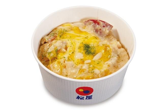 シュクメルリ鍋単品(アルミ鍋無し)