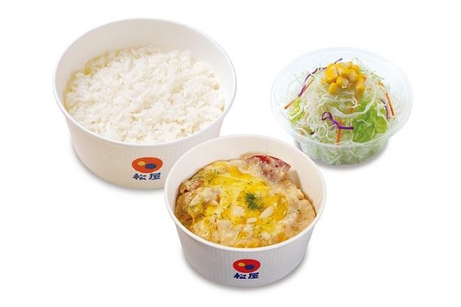 シュクメルリ鍋定食(アルミ鍋無し)