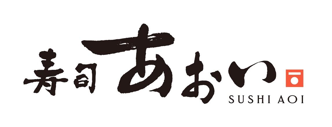 蒸し海老(1貫)