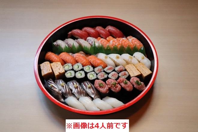 上寿司 三人前