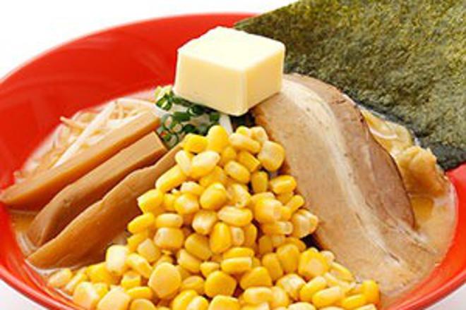 【EPARK特別価格!】味噌バターコーン