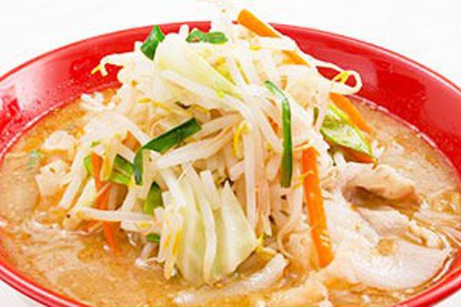 【EPARK特別価格!】野菜味噌タンメン