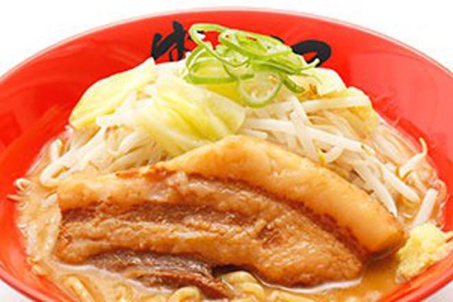 【EPARK特別価格!】角煮味噌