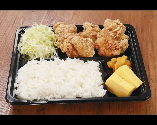 自家製!若鶏の唐揚げ弁当 Home-made Fried Chicken Meal Box
