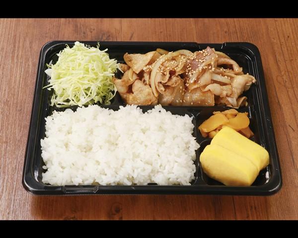 生姜焼き弁当 Pork Ginger Meal Box