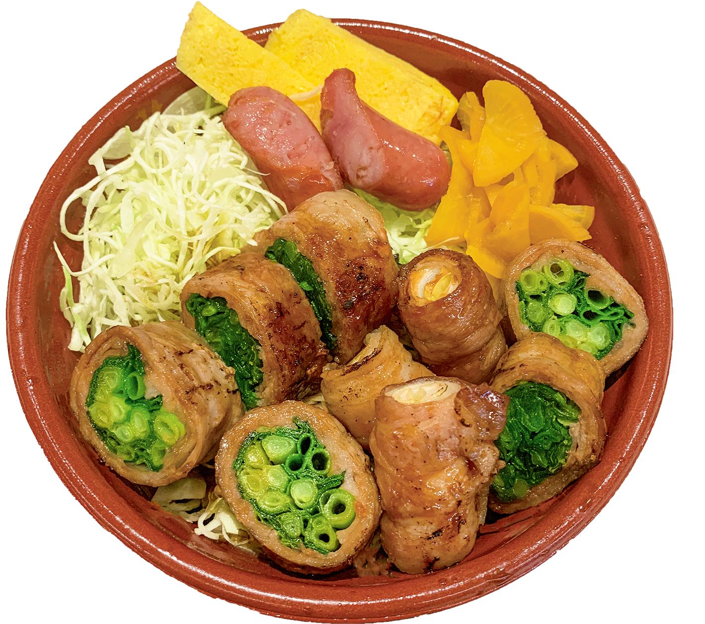 豚野菜巻き弁当