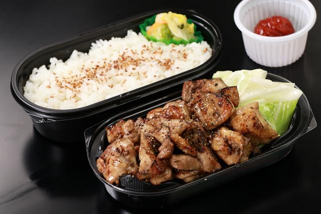 鶏もも肉の塩ダレ黒胡椒焼弁当【キャンペーン対象外】