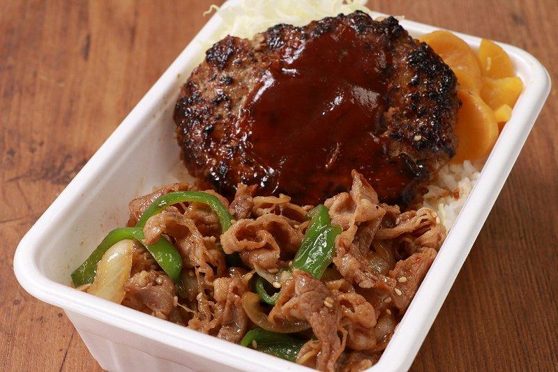 焼肉&ハンバーグ弁当(大)