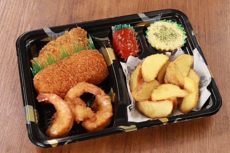 【30%OFFキャンペーン】海鮮揚物三種とポテトフライセット