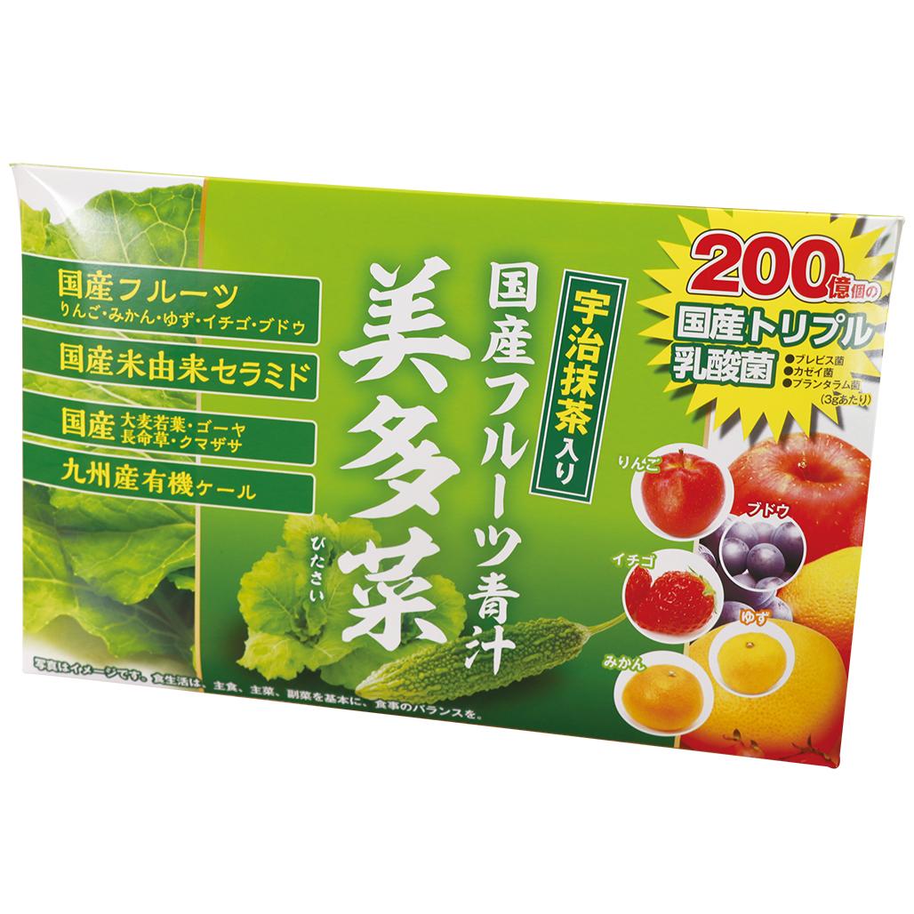 国産フルーツ青汁 美多菜1箱30包入り