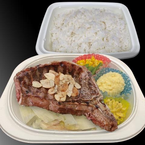 Lボーンステーキ弁当(400g)(骨付きサーロインステーキ)大盛りライス付