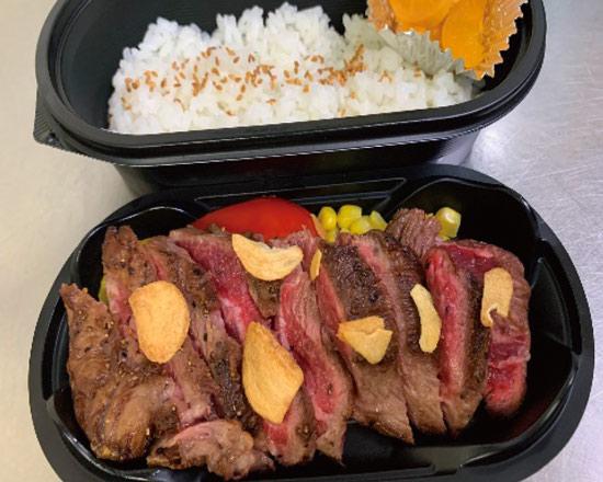 牛肩ロースステーキ弁当【キャンペーン対象外】